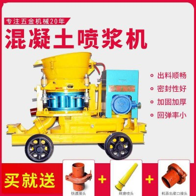 三缸多功能砂浆建筑地铁调速分体式高压力盾构二次柱注浆泵
