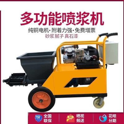 手动三缸多功能双液双缸单液低压移动压力活塞式注浆泵