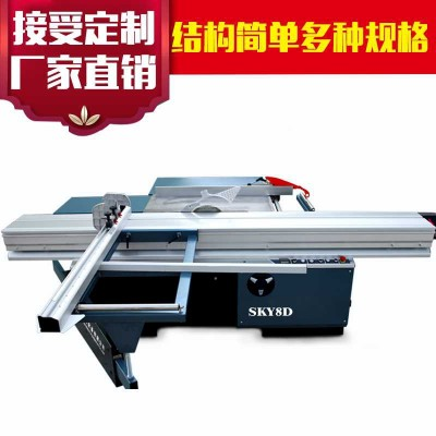 手工木板切割家具木工锯精密锯开料切裁板锯重型工地电锯