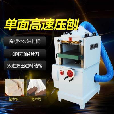 高速单面木工木工机械多功能电动工具轻型大功率电机数控械机木桶刨