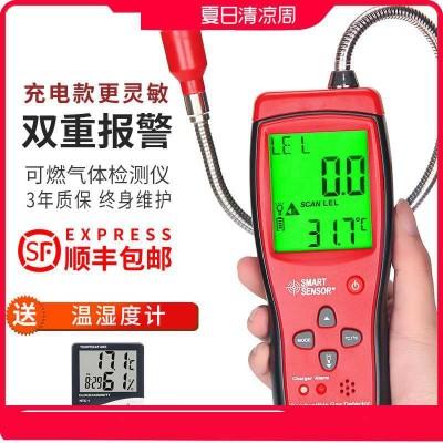 可燃氧气硫化氢高灵敏数显天然气检漏防爆沼气探测器