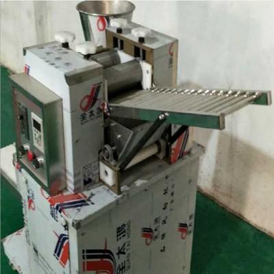 新款商用全自动大小型家用自动水饺蒸饺混沌包饺子饺子机器