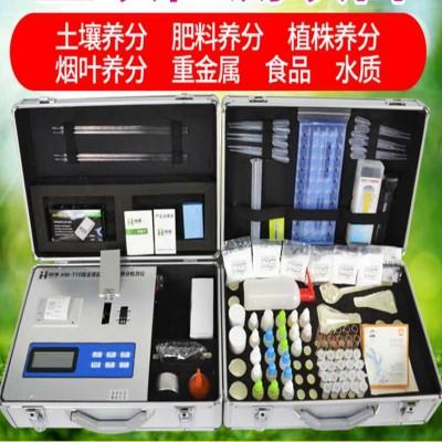 土肥测量仪器施肥农业土壤仪测土检测仪植物诊断仪测定仪测土检测仪