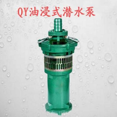 全不锈钢高扬程家用自吸水泵灌溉大流量抽农田抽粪吸水污水泵