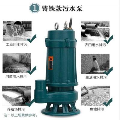 切割式清淤污水沼气切割泵全自动吸粪带刀高扬程耐腐蚀潜水泵