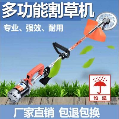 家用小型割灌机除草手持草坪修剪收割神器除草神器割灌修剪草机