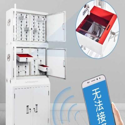 带钥匙可定制智能对讲机工具USB保管箱透明防辐射usb插座手机保管柜