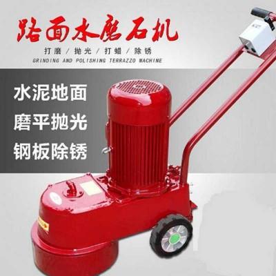 水泥无尘抛光吸尘水泥地路面地板变频旧地坪漆磨头打磨机