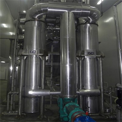 厂家定制批发大型蒸发结晶器换热器供应结晶器蒸发浓缩结晶设备厂家