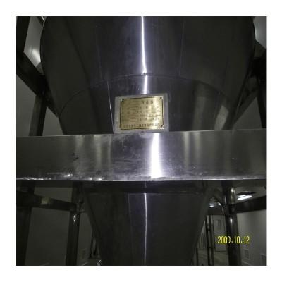 厂家定制出售大型蒸发结晶器换热器供应结晶器蒸发浓缩结晶设备厂家