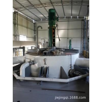 厂家定制批发蒸发浓缩结晶设备 硫酸钠蒸发结晶器连续冷却结晶器