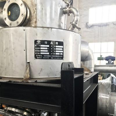 厂家长期定制出售蒸发浓缩结晶设备中试实验结晶装置