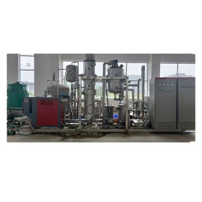 厂家长期定制出售中试实验结晶装置  质量可靠