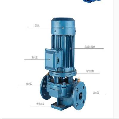 380v循环静音管道抽水机抽水泵消防泵锅炉工业泵高层加压泵