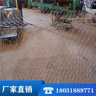 鋅鋁合金加筋石籠網 雷諾護墊 格賓石籠網 包塑石籠網