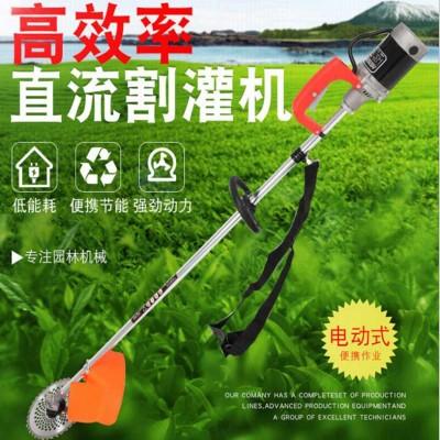 小型背负式除草神器锂电充电式背负农用神器割草锄草打草坪机