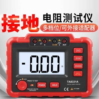 接地电阻防雷测量防雷桩兆欧表高压回路台式避雷地阻仪