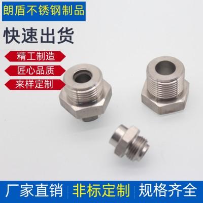 厂家供应不锈钢产品五金配件 cnc加工 非标定制件