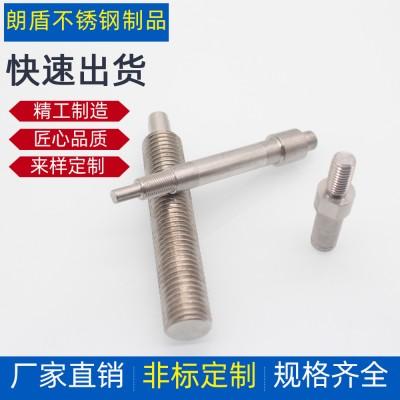 不锈钢非标定制件 经久耐用 机械配件制造 耐腐耐用