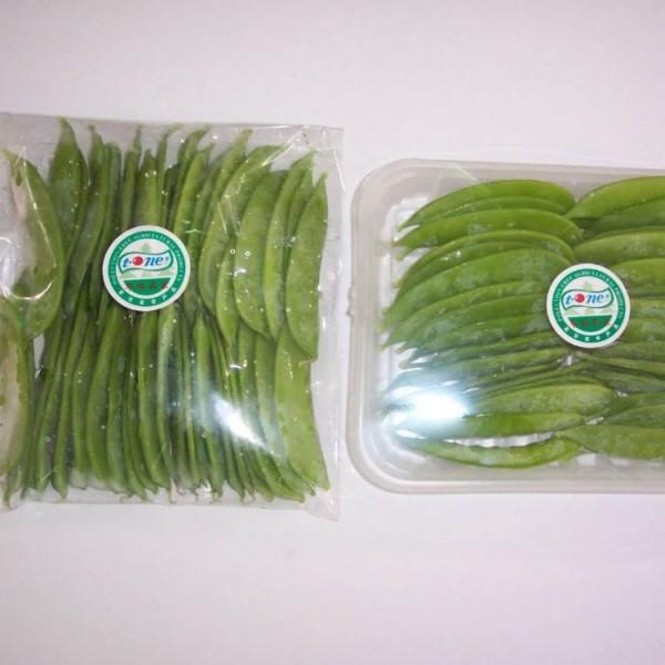 防雾包装袋定制__食品包装袋有色透明袋