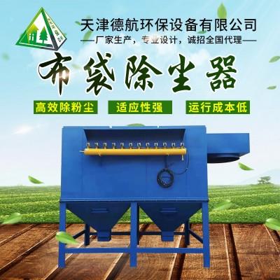 通化环保设备 吉林上门安装 工业粉尘处理设备 脉冲布袋除尘器 过检测 厂家直销  专业安装