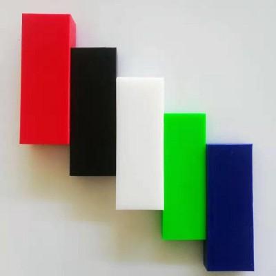 挤出PP板材 PP板 彩色PP实心板 塑料板 PP水箱盖板