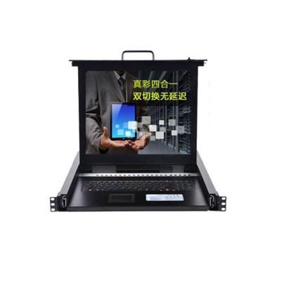 锐世CS-1704D 高清KVM切换器一体机 价格