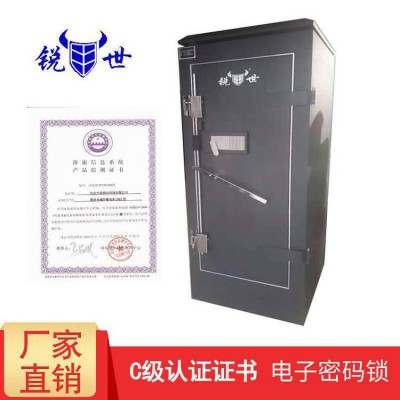 屏蔽机柜源头厂家  PBS-7037  37U   2米   C级国家保密认证