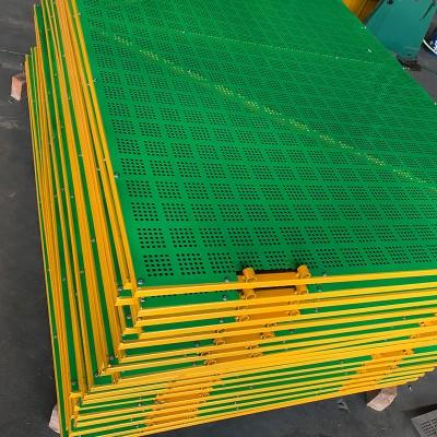 建筑爬架网厂家国固米字金属建筑爬架网镀锌圆孔建筑爬架网