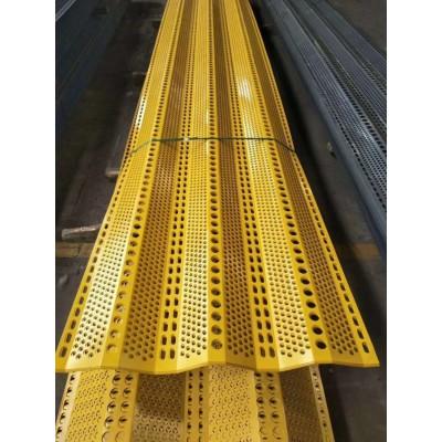 国固建筑防风抑尘网 厂家制作各种规格三峰镀锌防风金属网