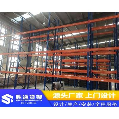 胜通货架厂   后推式货架   专业生产大型仓库仓储布匹架    布料展示架    上门测量设计