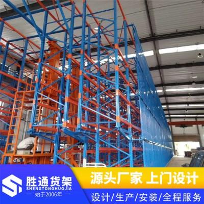胜通货架厂   专业生产重型仓储货架     仓库展示架    库房置物3000KG每层      工厂仓储货架