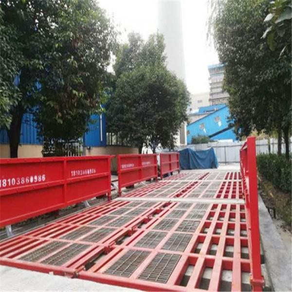唐河县电厂平板式洗轮机可加盟厂家