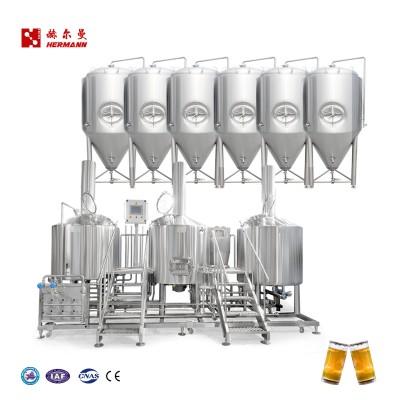 赫尔曼精酿啤酒设备500L啤酒设备