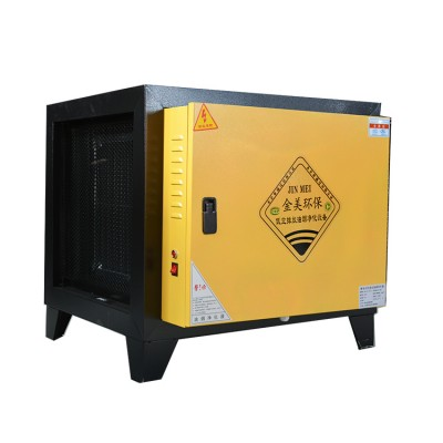 静电式油烟净化器 低排油烟净化器 金美安装供应油烟净化设备