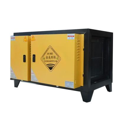 定制安装油烟净化器 商用油烟净化器 低排油烟净化器 金美供应各种风量