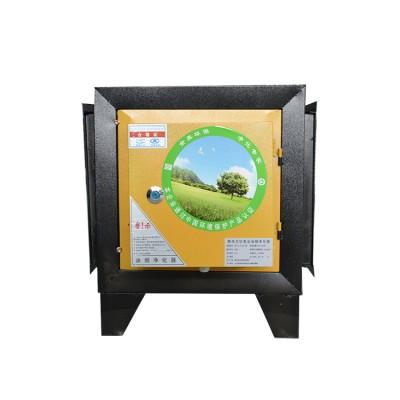油烟净化器 低排油烟净化器 小型油烟净化器 静电式油烟净化器价格