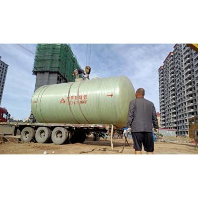 專業生產玻璃鋼污水處理一體池 地埋式一體化玻璃鋼化糞池
