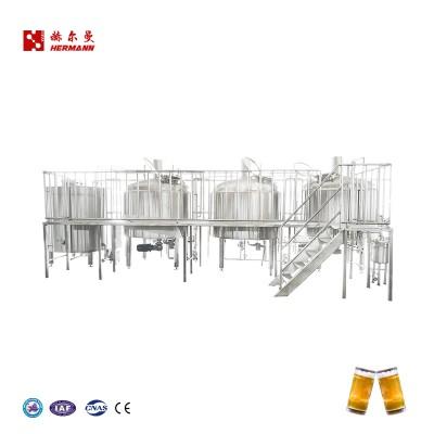 山东赫尔曼精酿啤酒设备厂家供应小型啤酒工厂设备