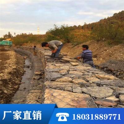 水利建設防洪堤壩石籠網 防洪護堤石籠網 格賓石籠網 鉛絲籠