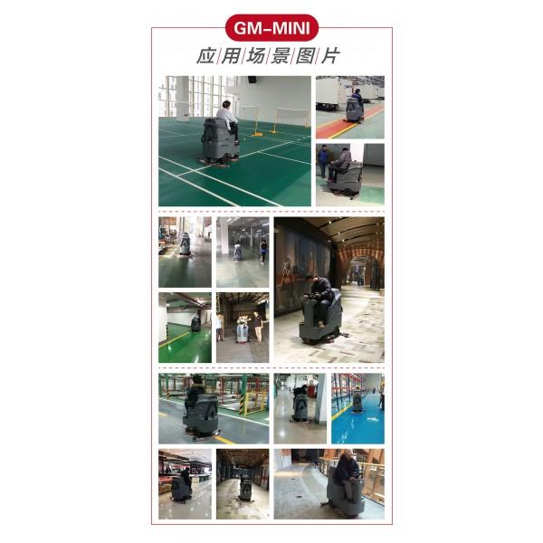 郑州驾驶式洗地车品牌经销商 高美洗地机行业品牌直营