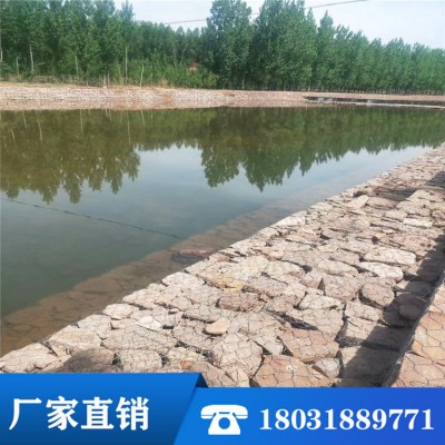 護坡河道用格賓石籠 生態石籠網箱 鍍鋅石籠網 電焊石籠網