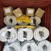 飞腾 围墙刀片刺绳 围墙用刺绳 厂家生产
