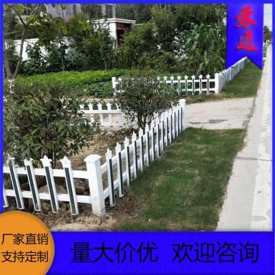 河南禾迈草坪护栏 u型 锌钢草坪护栏 防护栏杆