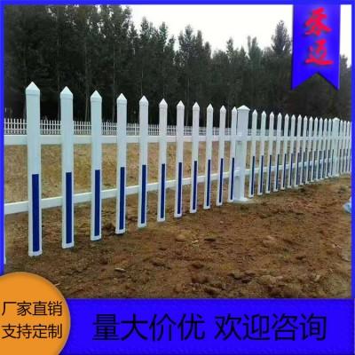 韩城仿木护栏 水泥 锌钢草坪护栏 草坪护栏 花池