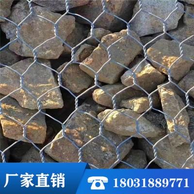 護坡擋墻石籠網 熱鍍鋅石籠網 高爾凡石籠網 加筋石籠網