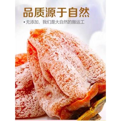 霜降柿饼招代理 大量柿饼 2020柿饼公司 青州逐鹿农业