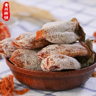 山东特产青州柿饼代理水果店批发兼零售 超山西富平柿饼