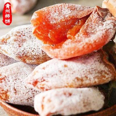 2020年新货韩国柿饼精品礼盒装厂家代发