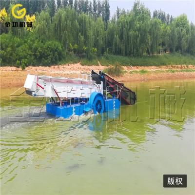 安徽中型全自动垃圾打捞船 水草收割船 厂家直销